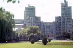 Derzhprom or, Gosprom, or State Industry Building by Chet Smolski, Sergei Serafimov, Mark Felger, and Samuil Kravets