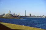 Boston: Skyline from John F. Kennedy Presidential Library