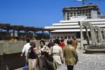 Tel Aviv: Atarim Plaza