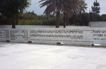 Rehovot: Memorial to the Holocaust Plaza at the Weizmann Institute of Science