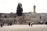 Jerusalem: al'Aqsa Mosque