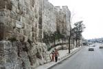Jerusalem: Old City, South Wall (detail)