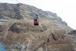 Masada: Cable Car Access