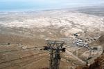 Masada: View Toward Dead Sea