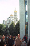 Ivan the Great Bell Tower: Moscow, Russia