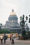 Saint Petersburg: Cathedral of Saint Isaac of Dalmatia